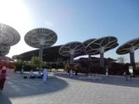 Expo 2021 Dubai